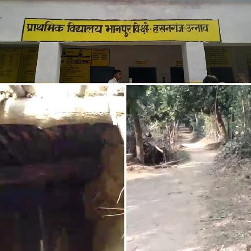 ग्रामीणों ने ग्राम प्रधान पर लगाए भ्रष्टाचार के गंभीर आरोप