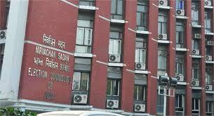 Image result for निर्वाचन आयोग
