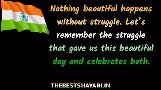 Image of Happy Republic Day
