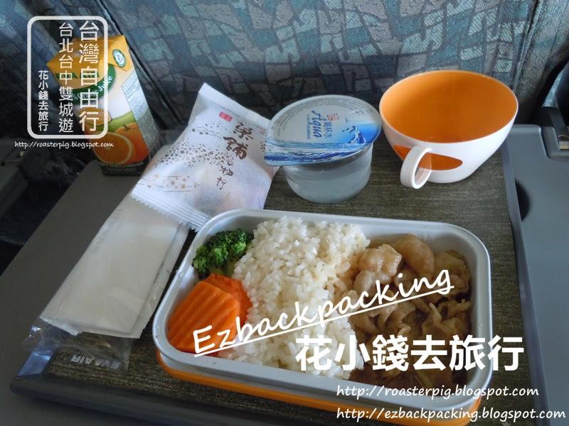 長榮航空-台北去香港飛機餐午餐