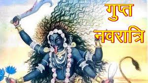 Ashad Gupt Navratri 2019, आषाढ़ गुप्त नवरात्रि ...