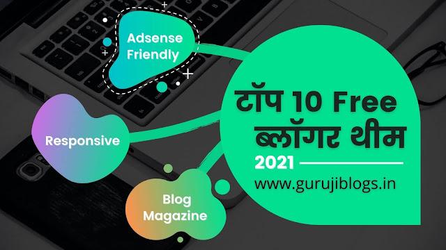 2021 Top Blogger Theme, trending blogger theme, free blogger theme, responsive theme blogger,
