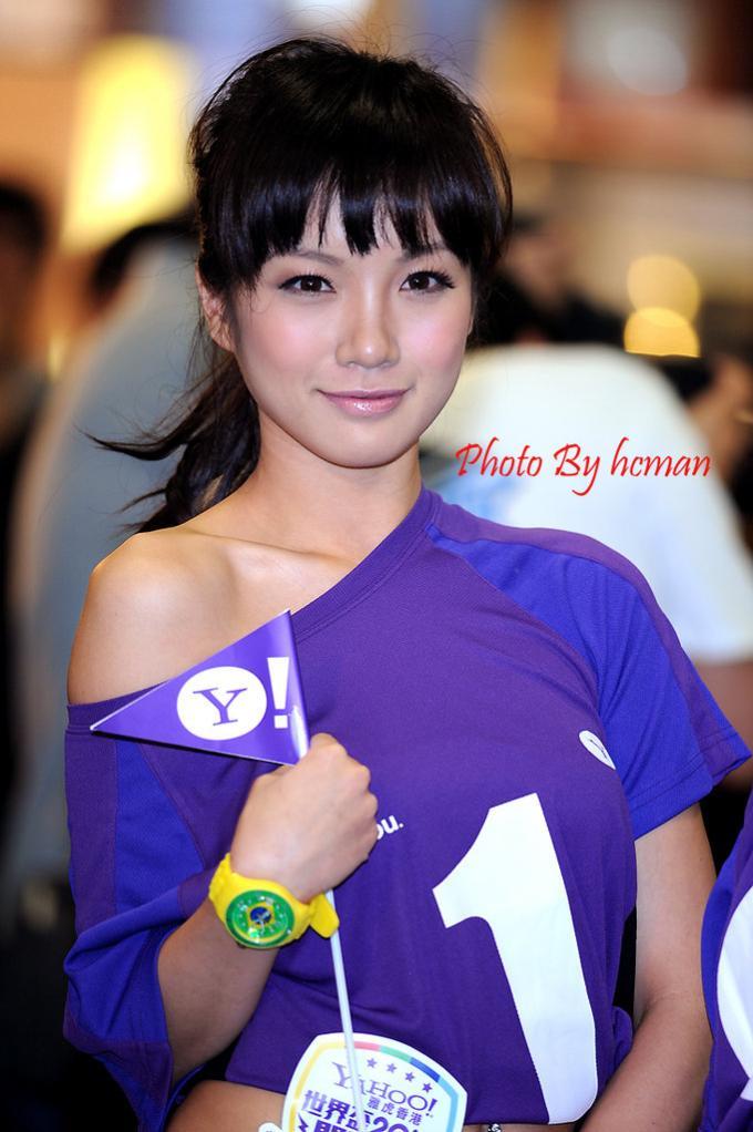 Asian Girls Photos Yahoo Girls-3351