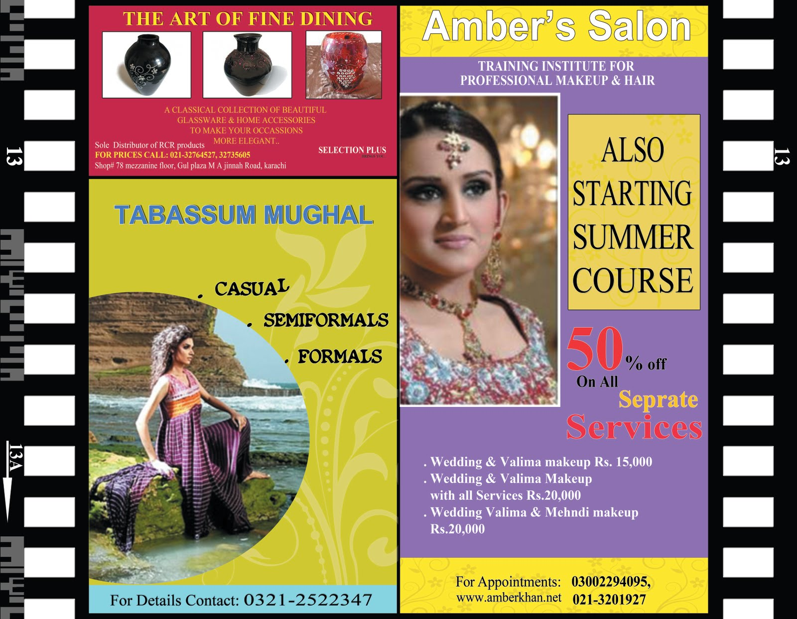 Kamran Ahmed Soomro  Silwa Advertising Magzine