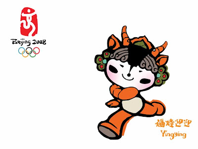 Wallpapers of Olympics 2008,  Olympics 2008 Games,  Olympics 2008 Pictures,  Olympics 2008P hotos of Stadium