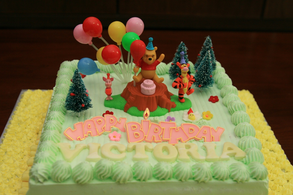 Haven Bakery Dennis Birthday Cake