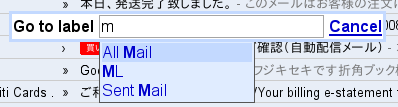Gmail - Go to Label