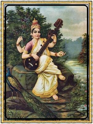 சரஸ்வதி ரவிவர்மா படம் க்கான பட முடிவு