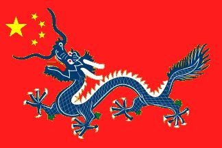 The Mad Monarchist: Searching for Monarchists in China
