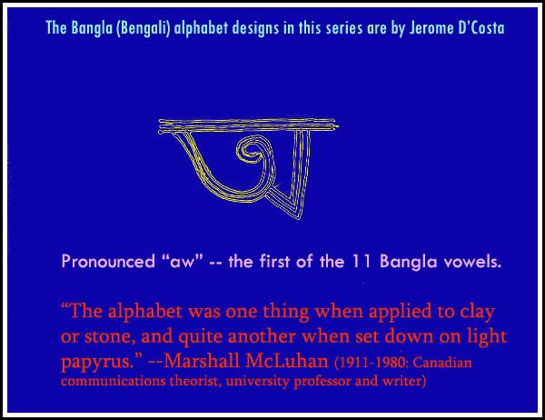 Bangladesh Canada and Beyond: Bangla (Bengali) Alphabet -- 1