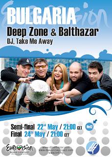 Bulgaria+Eurovision+2008+Poster