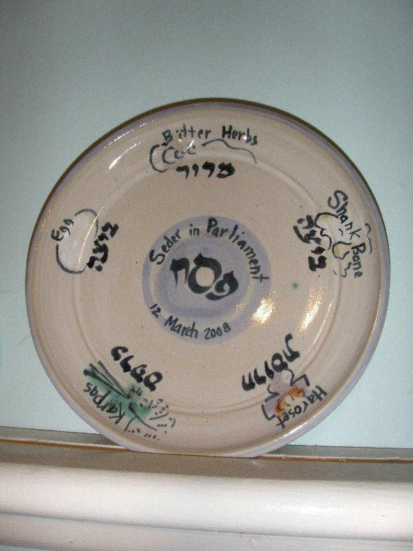 [Seder+plate.jpg]