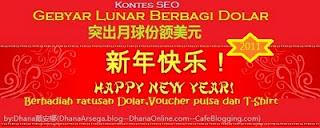 http://prasutan.blogspot.com/2011/01/indonesia-pancen-houye.html