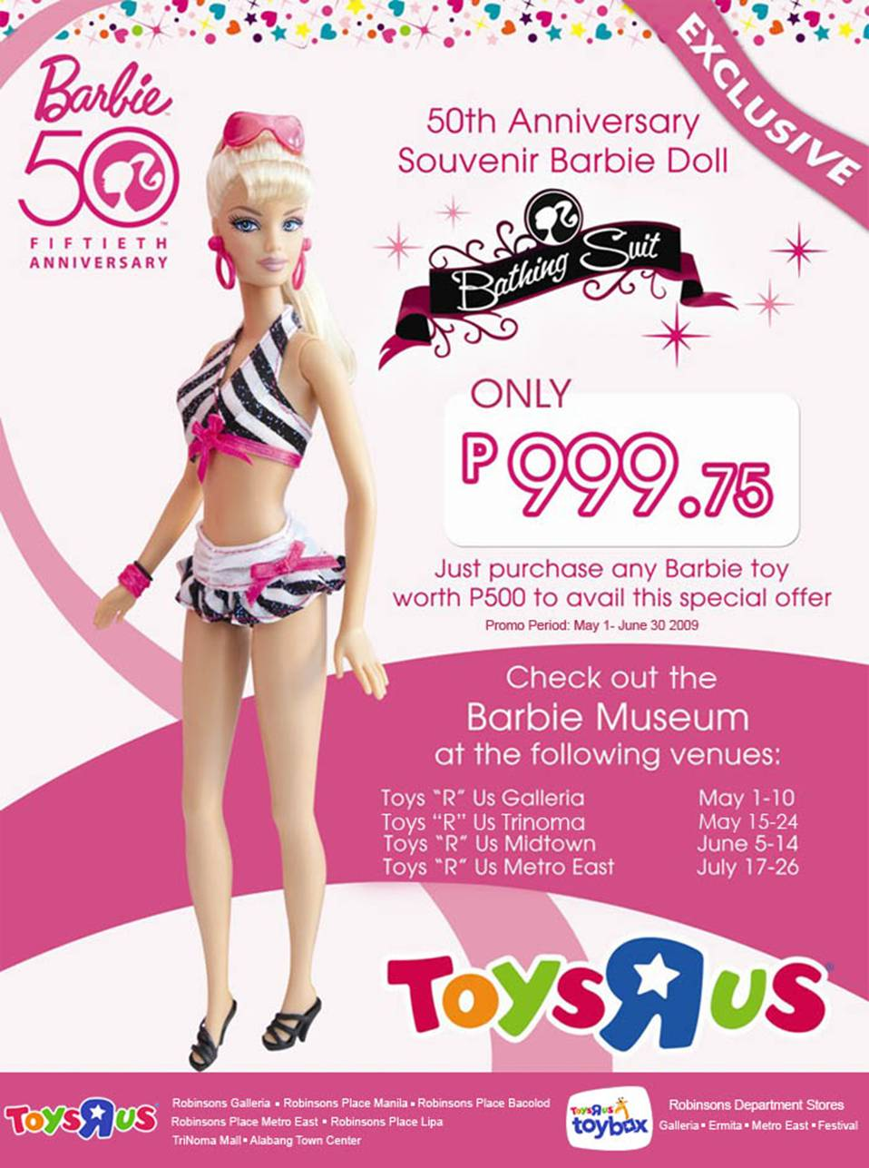 [barbie+50th.jpg]