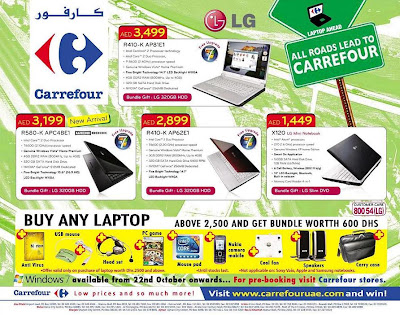 deals and discounts laptops promotion at carrefour. Black Bedroom Furniture Sets. Home Design Ideas