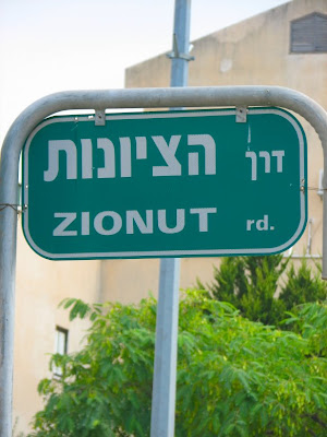 You've got to be a real Zio Nut to live in this street