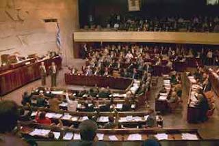 COMENTARIO SOBRE LOS TERREMOTOS Knessetint