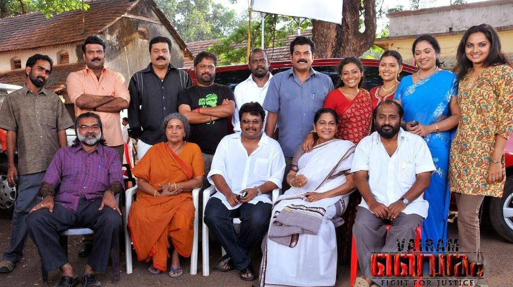 Free Download mp3 songs: Vairam malayalam movie audio ...