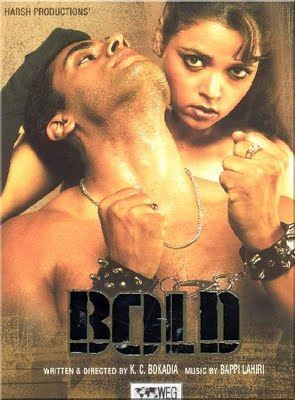 Hot Hindi movie hot