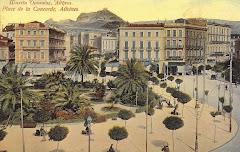 Η πλατεία Ομονοίας κάποτε....