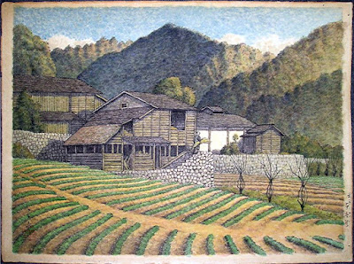 HASUI a watercolor of a Japanese landscape. Sketch for a Japanese Print. © Copyright 1998-2014