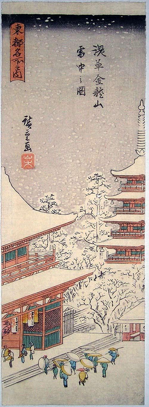 [Hiroshige-Tanzaku-Snow.jpg]