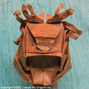 origami beholder