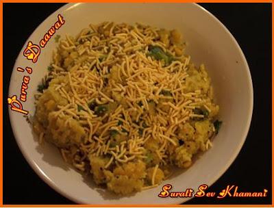 recipe marathi youtube