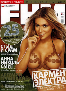 Carmen Electra - FHM Russia May 07