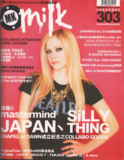 Avril Lavigne - Milk Magazine Scan