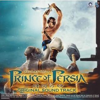The Blog That You Will Care About Prince Of Persia The Sands Of Time Ost