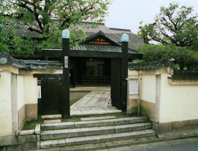 La casa giapponese moderna cancello e recinzione for La casa giapponese