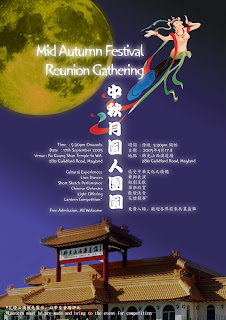 Art Direction - Mid Autumn Fesitival Poster