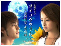 How to save a life 2006 airing date july september 2006 tbs 10 episodes average ratings 103 not very good theme song shibasaki kou invitation stopboris Choice Image