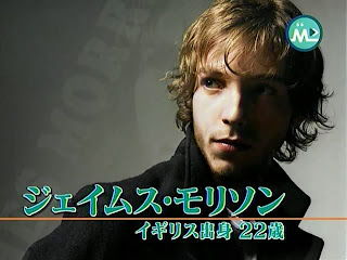 How to save a life 2006 he really looked like chris martin coldplay the haircut and what not except when he starts singing he got a different aura stopboris Choice Image