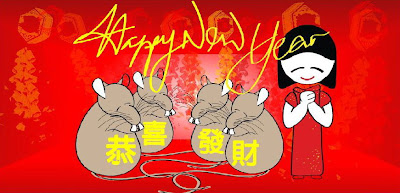 Ushering In The Year Of The Golden Rat