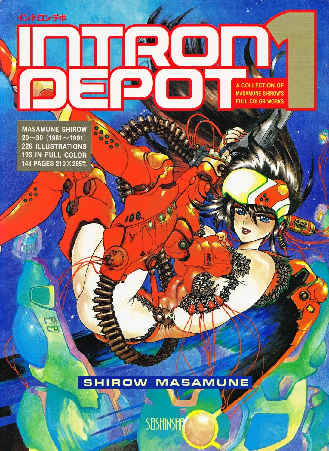 Archive Scans Intron Depot 1 Masamune Shirow