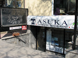 Celebrities Food SPOT--ASUKA Japanese restaurant located at 106 Yorkville ave..