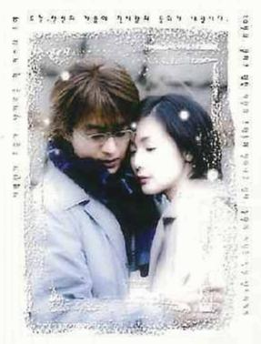 dhebeeluv my memory ost winter sonata in english translation awesome