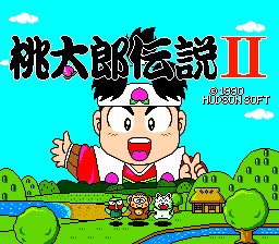 511 - Momotaro Densetsu (Nec PC Engine)