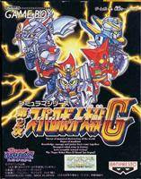 589 - Super Robot Wars (Nintendo Super Game Boy)