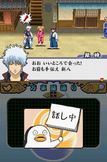 672 - Gintama (Nintendo DS)