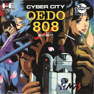 http://bp1.blogger.com/_008y3yHrMZ8/RyzYvq0Z98I/AAAAAAAAElo/qx50HF2iWeM/s320/Cyber+City+Oedo+808.jpg