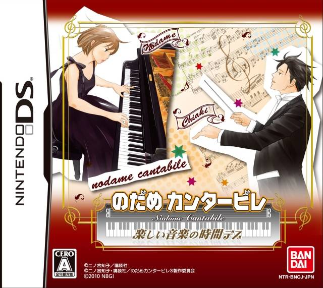 Nodame Cantabile Nodame Illustrations P 40: Chokocat's Anime Video Games: 1864