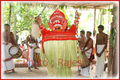 Vishnumoorthi theyyam - A Ritual Art of North Kerala
