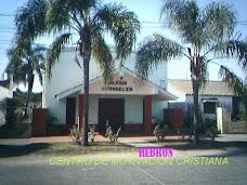 EN ESTA IGLESIA LA PROFETA CRISTINA EJERCE SU MINISTERIO