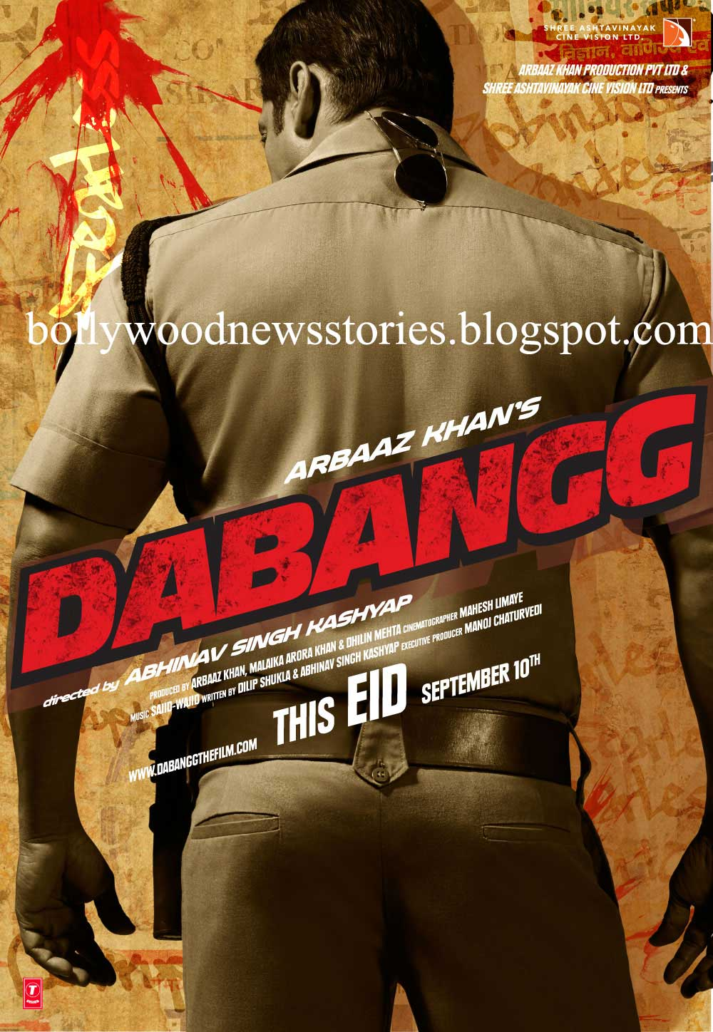 Latest News: Dabangg Posters and Wallpapers Starring ...