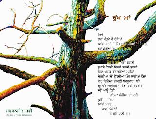 Savi's Poetry, Paintings & Photos: Tree Mother