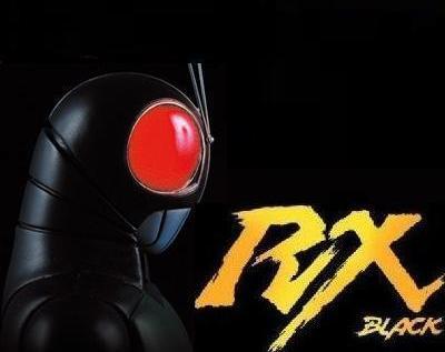 Kamen rider black rx episode 10 facebook - Kasthuriman