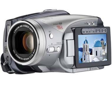 Canon HV20 HDV